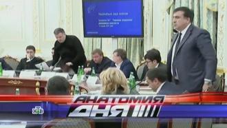 16 декабря 2015 года.16 декабря 2015 года.НТВ.Ru: новости, видео, программы телеканала НТВ