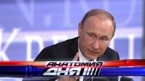 17 декабря 2015 года.17 декабря 2015 года.НТВ.Ru: новости, видео, программы телеканала НТВ