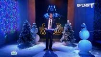 Выпуск от 18 декабря 2015 года.Выпуск от 18 декабря 2015 года.НТВ.Ru: новости, видео, программы телеканала НТВ