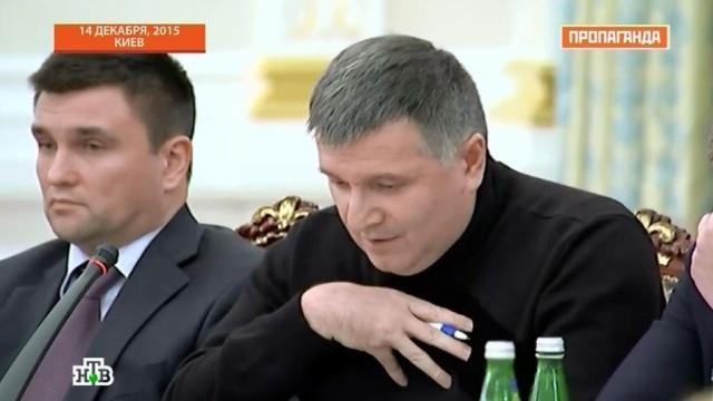 Выпуск от 20 декабря 2015 года.Выпуск от 20 декабря 2015 года.НТВ.Ru: новости, видео, программы телеканала НТВ