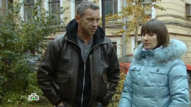 «Месть триады», «На крючке».«Месть триады».НТВ.Ru: новости, видео, программы телеканала НТВ
