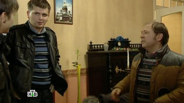 «Гастарбайтер», «День рождения».«Гастарбайтер».НТВ.Ru: новости, видео, программы телеканала НТВ