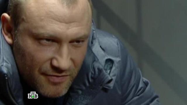 «Ошибка».«Ошибка».НТВ.Ru: новости, видео, программы телеканала НТВ