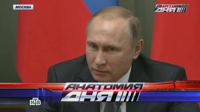 24декабря 2015года.24декабря 2015года.НТВ.Ru: новости, видео, программы телеканала НТВ