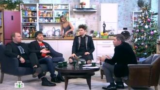25 декабря 2015 года.25 декабря 2015 года.НТВ.Ru: новости, видео, программы телеканала НТВ