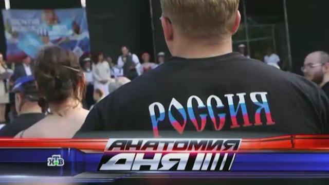 28 декабря 2015 года.28 декабря 2015 года.НТВ.Ru: новости, видео, программы телеканала НТВ