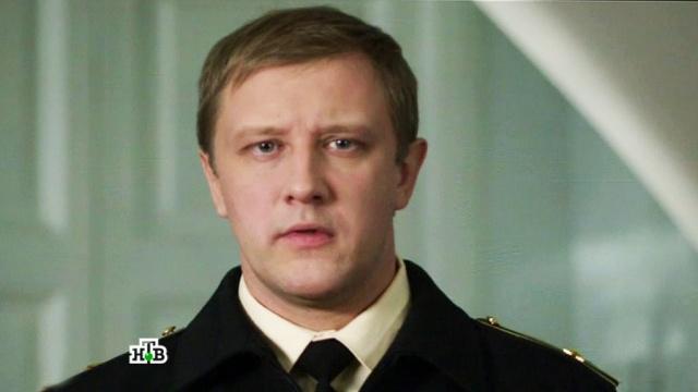 «Ветер северный».«Ветер северный».НТВ.Ru: новости, видео, программы телеканала НТВ