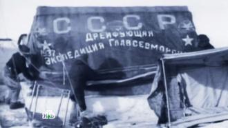 «Челюскин».Фильм второй. «Челюскин».НТВ.Ru: новости, видео, программы телеканала НТВ