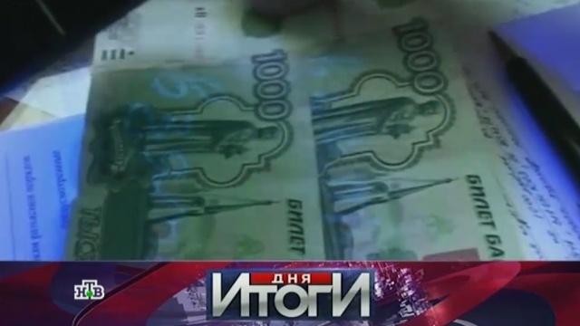 26 января 2016 года.26 января 2016 года.НТВ.Ru: новости, видео, программы телеканала НТВ