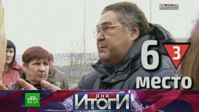 27января 2016года.27января 2016года.НТВ.Ru: новости, видео, программы телеканала НТВ