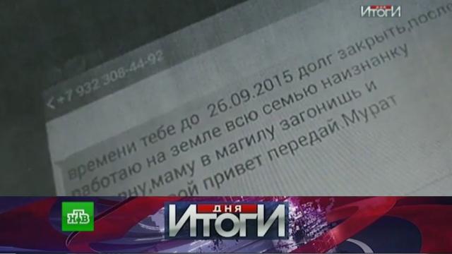 28января 2016года.28января 2016года.НТВ.Ru: новости, видео, программы телеканала НТВ