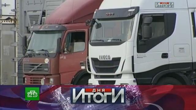 1 февраля 2016 года.1 февраля 2016 года.НТВ.Ru: новости, видео, программы телеканала НТВ