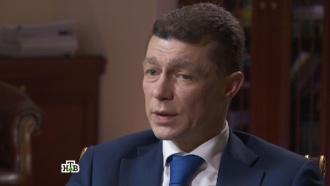 Эксклюзивное интервью Максима Топилина. Полная версия