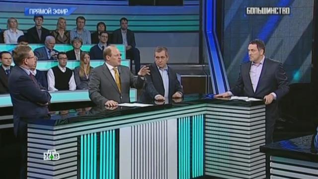 Выпуск от 4 марта 2016 года.Выпуск от 4 марта 2016 года.НТВ.Ru: новости, видео, программы телеканала НТВ
