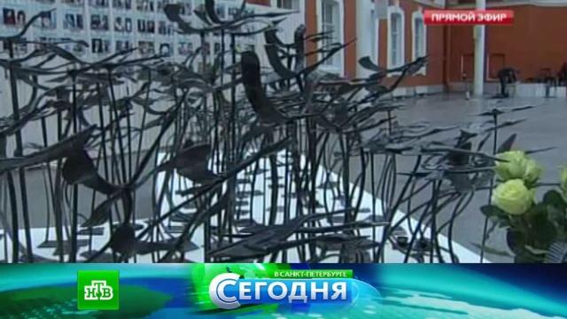 10 марта 2016года. 13:20.10 марта 2016года. 13:20.НТВ.Ru: новости, видео, программы телеканала НТВ