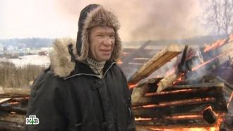 «Пасечник. Послесловие».«Пасечник. Послесловие».НТВ.Ru: новости, видео, программы телеканала НТВ