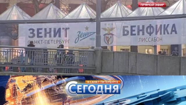 9 марта 2016 года. 19:20.9 марта 2016 года. 19:20.НТВ.Ru: новости, видео, программы телеканала НТВ