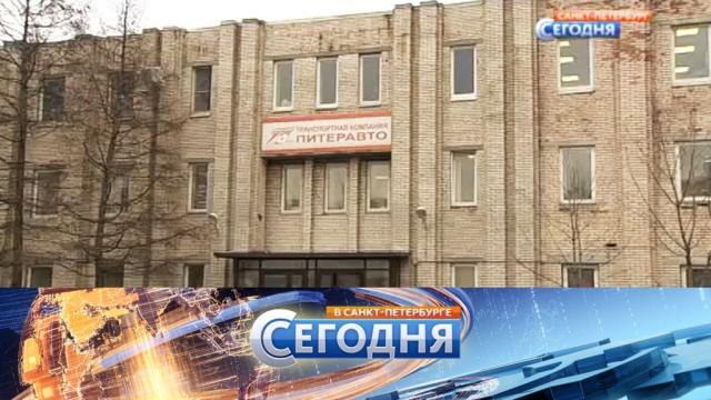 14 марта 2016 года. 19:20.14 марта 2016 года. 19:20.НТВ.Ru: новости, видео, программы телеканала НТВ