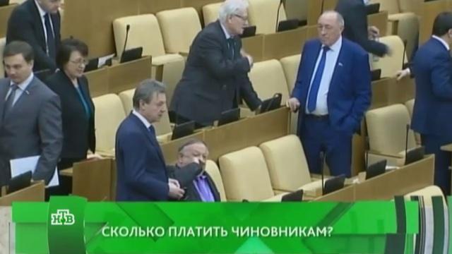 ВЫпуск от 14 марта 2016 года.Сколько платить чиновникам?НТВ.Ru: новости, видео, программы телеканала НТВ