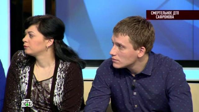 «Говорим ипоказываем»: «Смертельное ДТП Сафронова».ДТП, знаменитости.НТВ.Ru: новости, видео, программы телеканала НТВ