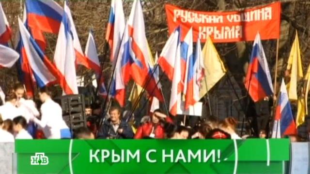 Выпуск от 16 марта 2016 года.Крым с нами!НТВ.Ru: новости, видео, программы телеканала НТВ
