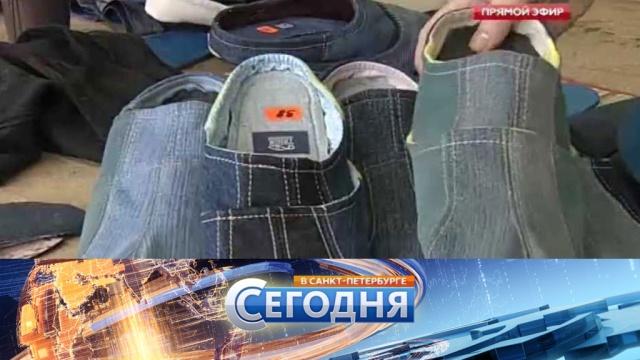 17 марта 2016 года. 19:20.17 марта 2016 года. 19:20.НТВ.Ru: новости, видео, программы телеканала НТВ