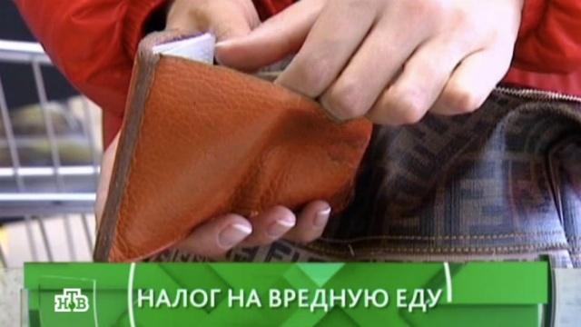 Выпуск от 18 марта 2016 года.Кошелек или здоровье: налог на вредную еду.НТВ.Ru: новости, видео, программы телеканала НТВ