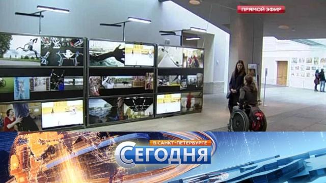 18 марта 2016 года. 19:20.18 марта 2016 года. 19:20.НТВ.Ru: новости, видео, программы телеканала НТВ