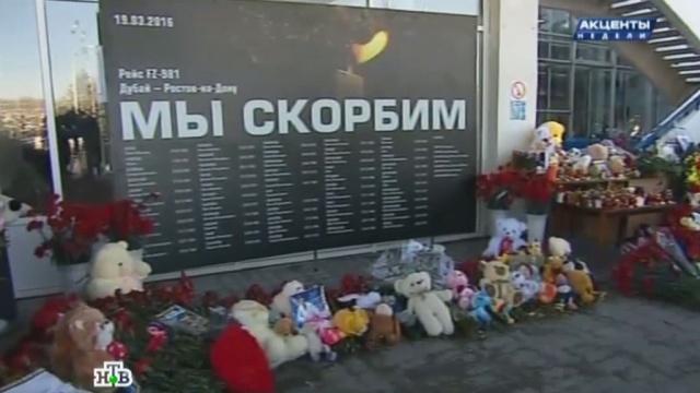 20 марта 2016 года.20 марта 2016 года.НТВ.Ru: новости, видео, программы телеканала НТВ