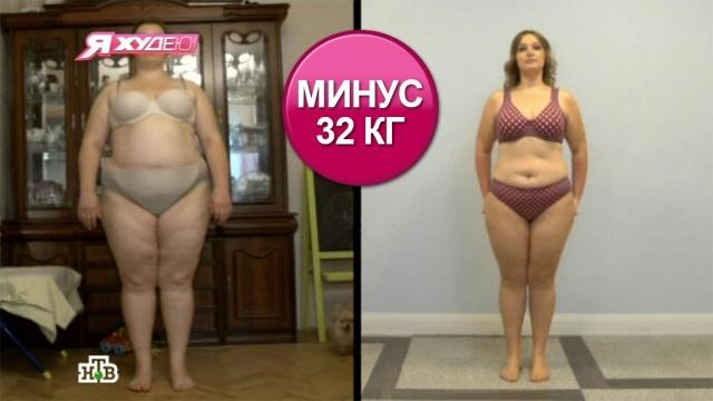 Передача помогла похудеть