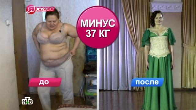 Лилия Борзунова. Минус 37 кг.НТВ.Ru: новости, видео, программы телеканала НТВ