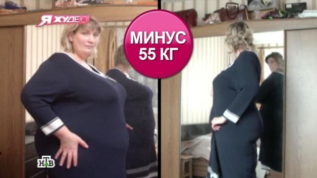 Рита Утенкова. Минус 55 кг.НТВ.Ru: новости, видео, программы телеканала НТВ