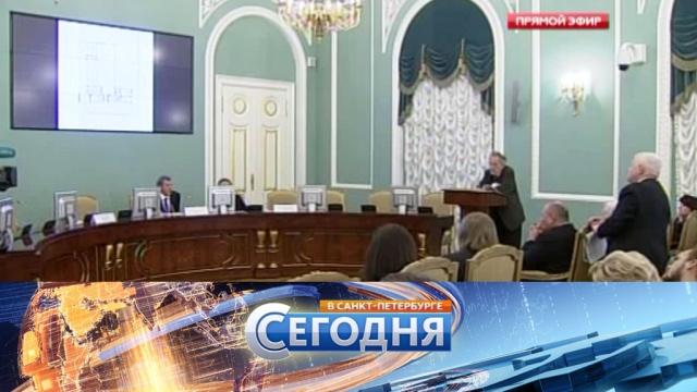 28 марта 2016 года. 19:20.28 марта 2016 года. 19:20.НТВ.Ru: новости, видео, программы телеканала НТВ