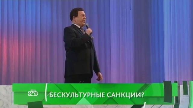 Выпуск от 29марта 2016года.Бескультурные санкции?НТВ.Ru: новости, видео, программы телеканала НТВ