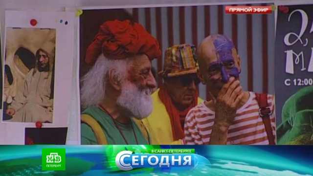 30 марта 2016 года. 16:00.30 марта 2016 года. 16:00.НТВ.Ru: новости, видео, программы телеканала НТВ