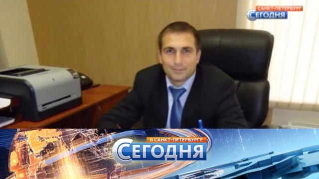 4 апреля 2016 года. 19:20.4 апреля 2016 года. 19:20.НТВ.Ru: новости, видео, программы телеканала НТВ