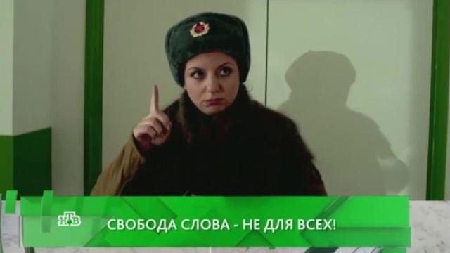 Выпуск от 5 апреля 2016 года.Свобода слова — не для всех!НТВ.Ru: новости, видео, программы телеканала НТВ
