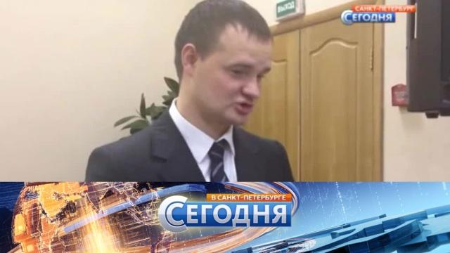 6 апреля 2016 года. 19:20.6 апреля 2016 года. 19:20.НТВ.Ru: новости, видео, программы телеканала НТВ