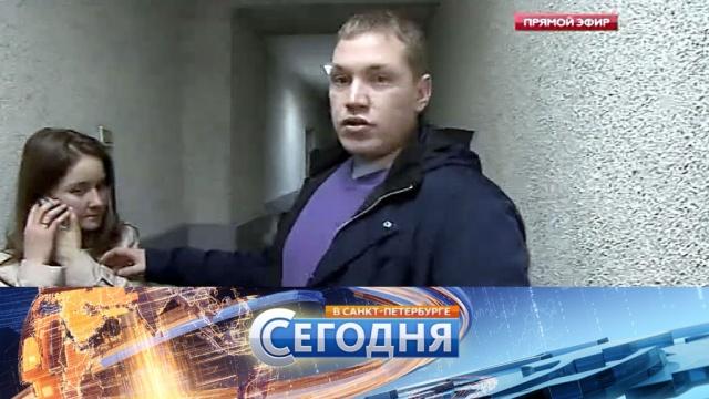 11 апреля 2016 года. 19:20.11 апреля 2016 года. 19:20.НТВ.Ru: новости, видео, программы телеканала НТВ