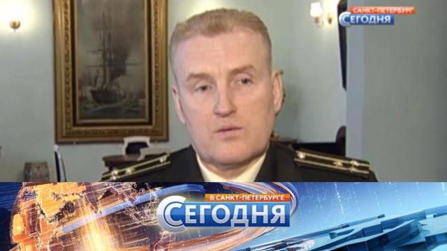 13 апреля 2016 года. 19:20.13 апреля 2016 года. 19:20.НТВ.Ru: новости, видео, программы телеканала НТВ