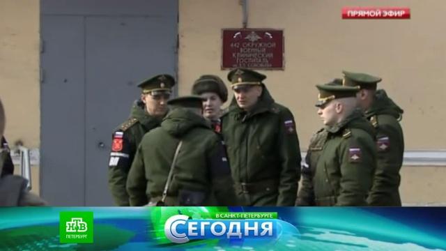 13 апреля 2016 года. 16:00.13 апреля 2016 года. 16:00.НТВ.Ru: новости, видео, программы телеканала НТВ