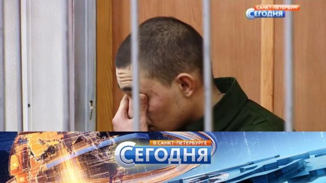 14 апреля 2016 года. 19:20.14 апреля 2016 года. 19:20.НТВ.Ru: новости, видео, программы телеканала НТВ