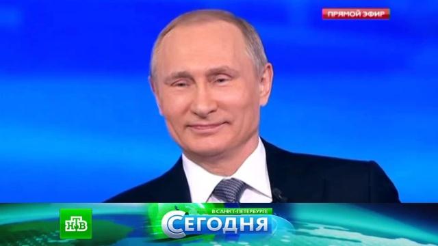 14 апреля 2016 года. 16:00.14 апреля 2016 года. 16:00.НТВ.Ru: новости, видео, программы телеканала НТВ
