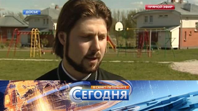 15 апреля 2016 года. 19:20.15 апреля 2016 года. 19:20.НТВ.Ru: новости, видео, программы телеканала НТВ