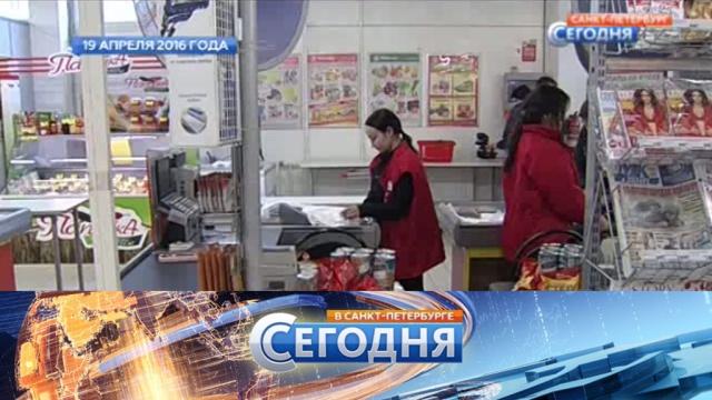 20 апреля 2016 года. 19:20.20 апреля 2016 года. 19:20.НТВ.Ru: новости, видео, программы телеканала НТВ