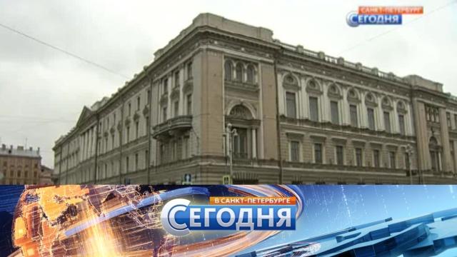 19 апреля 2016 года. 19:20.19 апреля 2016 года. 19:20.НТВ.Ru: новости, видео, программы телеканала НТВ