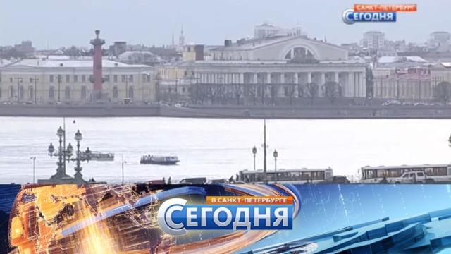 25 апреля 2016 года. 19:20.25 апреля 2016 года. 19:20.НТВ.Ru: новости, видео, программы телеканала НТВ