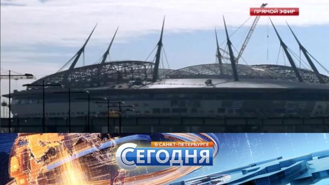 4 мая 2016 года. 19:20.4 мая 2016 года. 19:20.НТВ.Ru: новости, видео, программы телеканала НТВ
