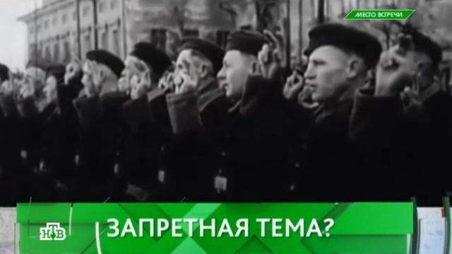 Выпуск от 6 мая 2016 года.Запретная тема?НТВ.Ru: новости, видео, программы телеканала НТВ