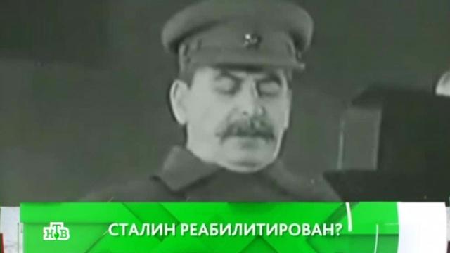 Выпуск от 13мая 2016года.Сталин реабилитирован?НТВ.Ru: новости, видео, программы телеканала НТВ